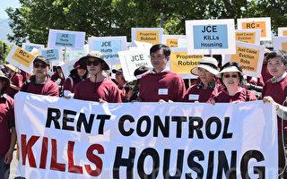 「合理驅逐」不合理   硅谷聖荷西房東街頭抗議