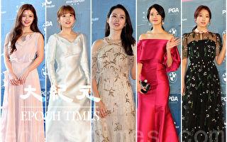 組圖:53屆百想藝術大賞 眾韓星驚艷紅毯