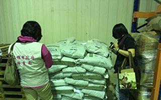 台黑心商贩售过期有机坚果 遭查扣3万公斤