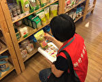 春橋田號稱商品有機 實則過期9年食品賣民眾
