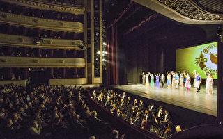 神韻維也納首場爆滿 藝術家獻上最高讚譽