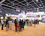 香港國際食品餐飲展開鑼 歷年最大規模