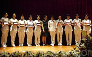 国际护师节 高市表扬优良白衣天使