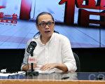 香港當局收緊藝術團體工作簽證