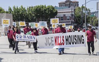 5月9日,近百名房东在圣荷西市府前举行游行集会,抗议将JCE条例立即付诸行动。(曹景哲/大纪元)