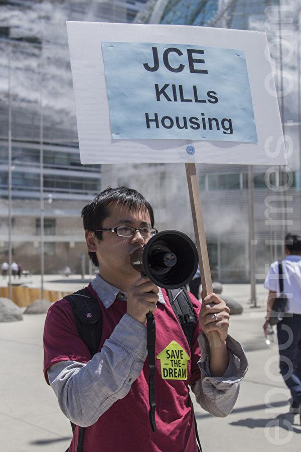 合理驅逐JCE立即執行 聖荷西房東抗議