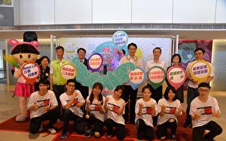 拼在地就业 云嘉南就业博览会祭出高薪职缺
