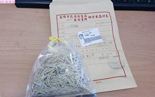 台高市抽验湿面制品  3件含防腐剂