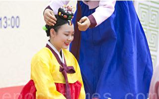"""组图:韩国传统文化""""成年礼""""仪式"""