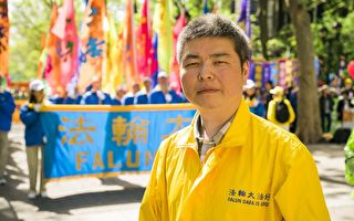 原華中科技大教師來美參加紐約法輪功大遊行