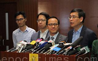 UGL风波香港民主派提不信任