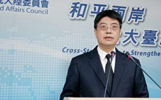 營救李明哲 台考慮禁中共人權惡棍入境