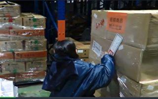 台福有售过期虾 累犯遭撤照重罚120万
