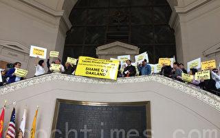 華裔業主房產被充公  灣區屋主聲援要求公正對待