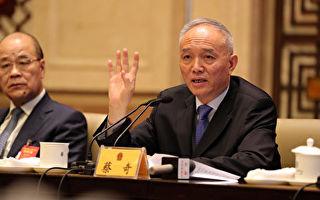 兩會北京代表團開放日 蔡奇為啥倉促離開?