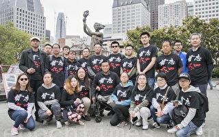 清洗民主女神像 舊金山華人開始六四紀念
