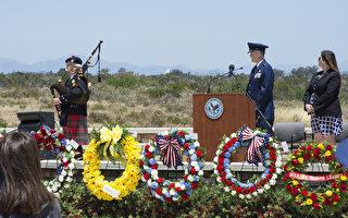 阵亡将士纪念日 越战美军少校遗骨52年后葬家乡