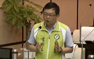 台南市議員李退之4日於市議會工務部門業務質詢的鏡頭。(台南市議員李退之服務處提供)