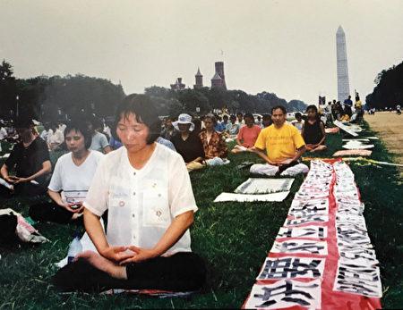 1999年7月末,法輪功學員們於華府前大草坪靜坐陳情。(李女士提供)