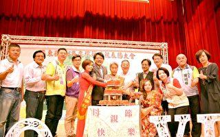 感恩母爱 屏东县表扬表扬48位模范母亲