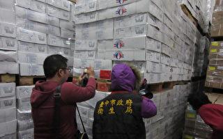 中市稽查過期肉品   遭質疑包庇業者