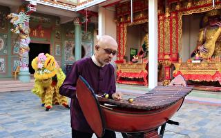 国际打击乐节 铁琴大师赴台中歌剧院演出