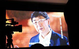 """追踪8年纪录片    """"台中歌剧院""""Discovery首映"""