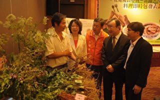 提升花東六級產業 農商合作創3贏