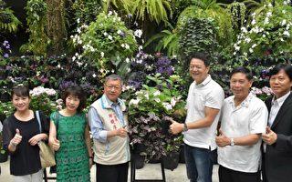 台灣首座「花鳥園」 萬朵繡球惹芬芳