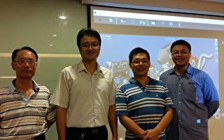 南投电脑公会办理资讯素养讲座协助民众了解电脑科技发展。林晋生(左二)(廖雯丽/大纪元)