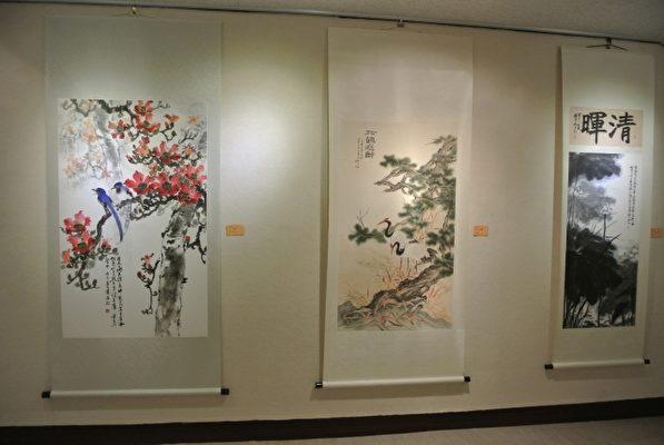 天腊书画会会员联展,基隆市文化中心三楼艺廊展至6月4日。(周美晴/大纪元)
