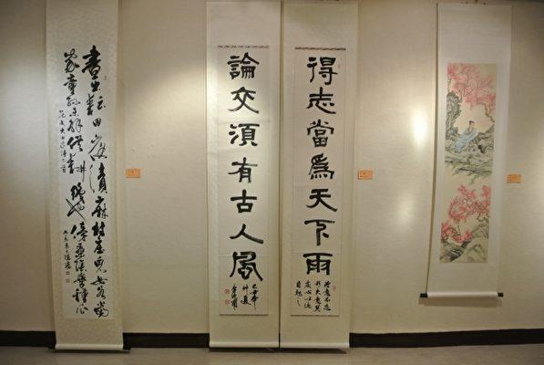 图中为当年海门艺廊主人-已故李纯甫老师墨宝。(周美晴/大纪元)