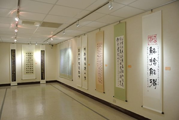 天腊书画会会员联展,展于基隆市文化中心三楼艺廊。(周美晴/大纪元)