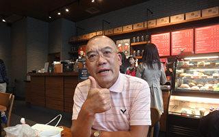 【轉動台灣】堅持超馬熱力 贏得快樂人生——超馬達人吳宏鋼