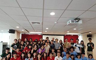清大国际志工团    让世界看到台湾学子的爱