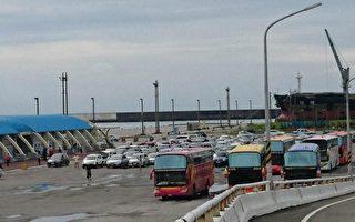 蘇花公路中斷 啟動藍色公路疏運車潮