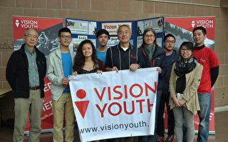 「展望青年領袖培訓計劃」課程簡介會完滿完成