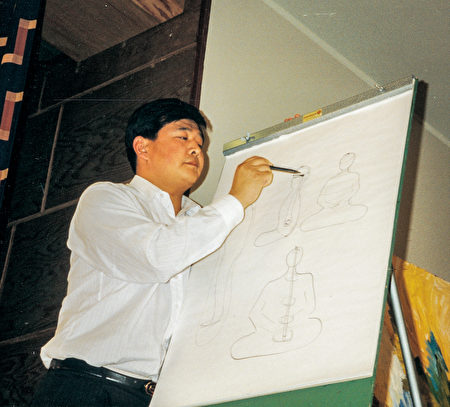 李洪志师父1995年4月在哥德堡七天面授班上为学员画图讲解。(明慧网)