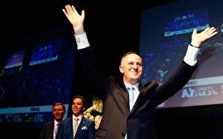 前总理凯伊找到新工作 纽航董事