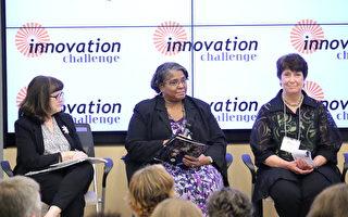 维州成立创新挑战项目 致力社区服务