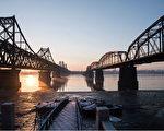中朝一航线被关停 传北京或关闭鸭绿江大桥