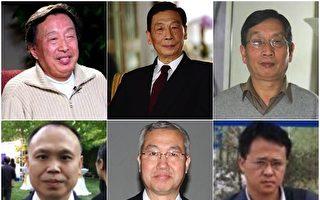 法輪功洪傳25周年 海內外專家談未來局勢