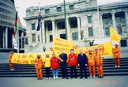 2001年10月,几名法轮功学员历经31天从奥克兰步行至惠灵顿国会。时任外交部长费尔.高夫亲自迎接。(明慧网)