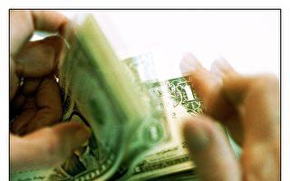 美联储货币审查前 纽币汇率近10月来最低