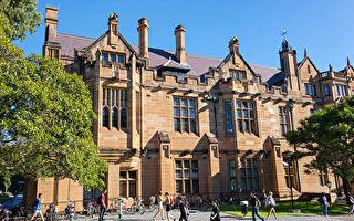 澳洲高教融資政策或變 6千Kiwi恐受影響