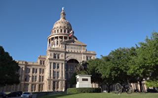 德州眾議院表彰2017年5月13日世界法輪大法日,並祝福所有的法輪大法修煉者。圖為德州議會大廈。(大紀元圖片)