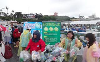 多背1公斤  兰屿马拉松选手带回回收物