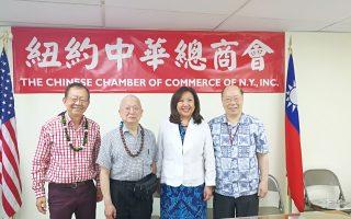夏威夷航空加入中華總商會