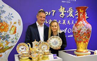 欧瓷300年品牌    抢攻台湾艺术市场