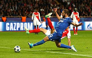 歐冠半決賽首回合 尤文圖斯2:0勝摩納哥